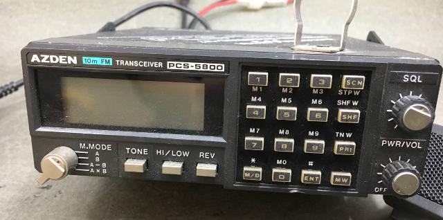 Azden PCS-5800 (Mobile) I-img115