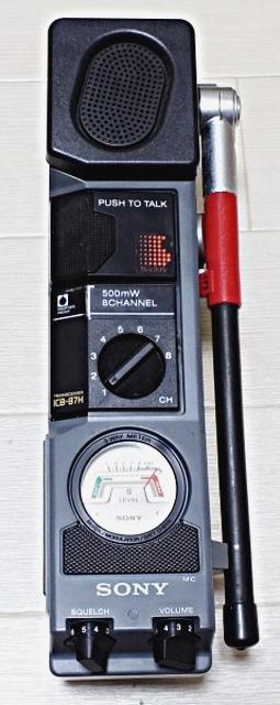Sony ICB-87H (Portable) I-img410