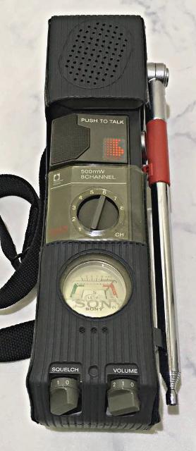 Sony ICB-87R (Portable) I-img911