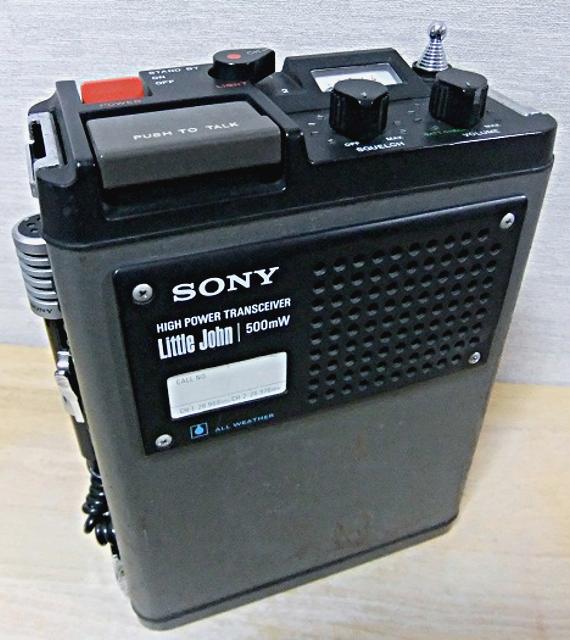 Sony ICB-700A Little John (Portable) Img_710
