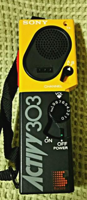 Sony ICB-303 (Portable) M1432910