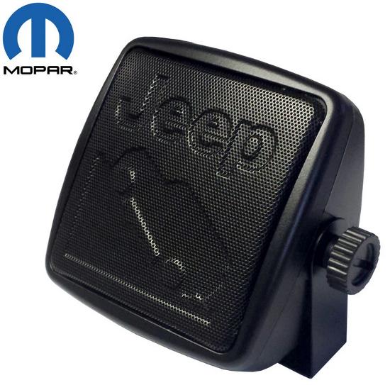 Haut-parleur - Mopar JPCBSJI Jeep (Haut-parleur externe) Mopar_11