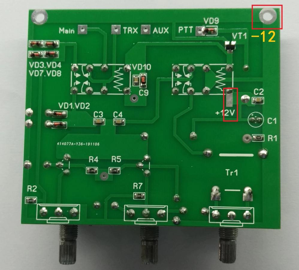 Wimo QRM-éliminator (Filtre anti QRMs) - Page 10 Qrm_el11