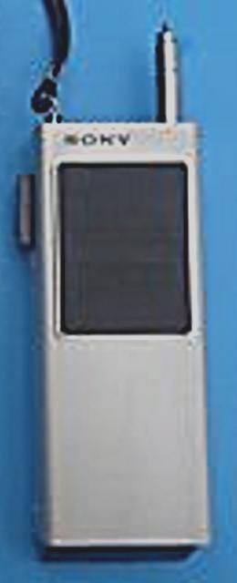 Sony CB-801 (Portable) S-l22513