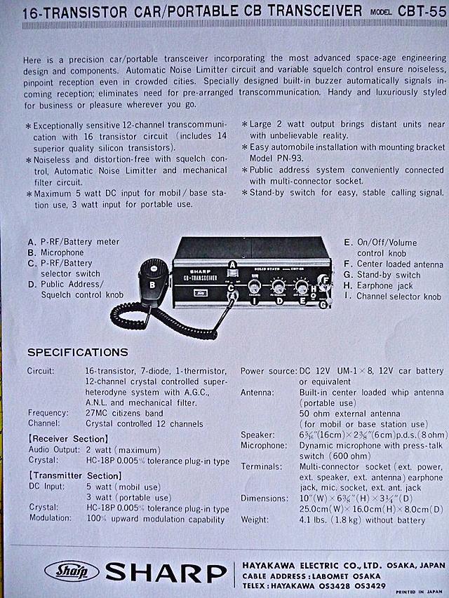 Sharp CBT-55 (Portable-Mobile-Base) Sharp_15