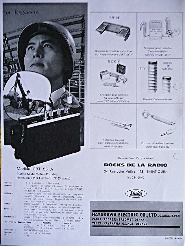 Sharp CBT-55 (Portable-Mobile-Base) Sharp_16