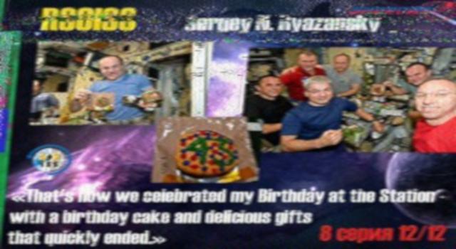 Activité SSTV prévue à bord d'ISS pour les 30 & 31 juillet 2018 Sstv10