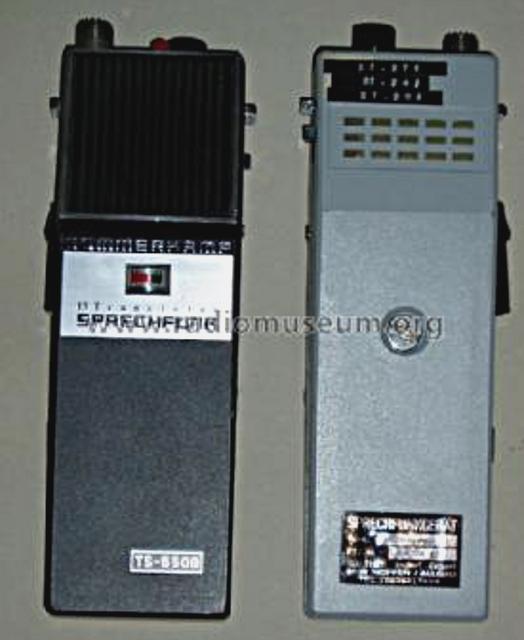 Sommerkamp TS-550G (Portable) Ts_55010
