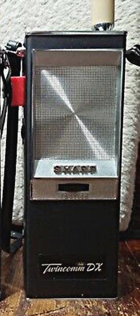 Sharp CBT-66 Twincomm DX (Portable) Vintag18