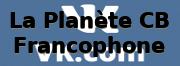 La Planète Cibi Francophone - Portail Vkonta13