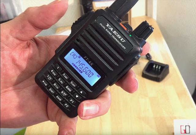 Yaesu FT-4Xe (Portable) Yaesu-11