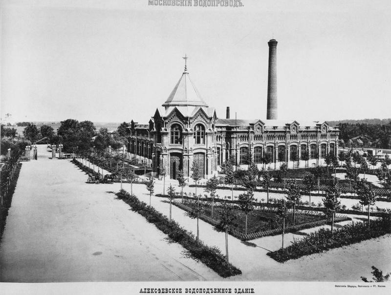 Статья от Meduza: Акведук, станция, фонтан. Как был устроен водопровод в Москве 200 лет назад  1411