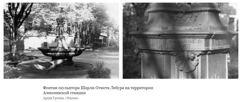 Статья от Meduza: Акведук, станция, фонтан. Как был устроен водопровод в Москве 200 лет назад  1610