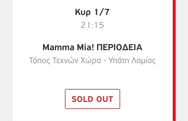 mammamia - Mamma Mia - Καλοκαιρινή Περιοδεία 2018 - Σελίδα 14 1a417510