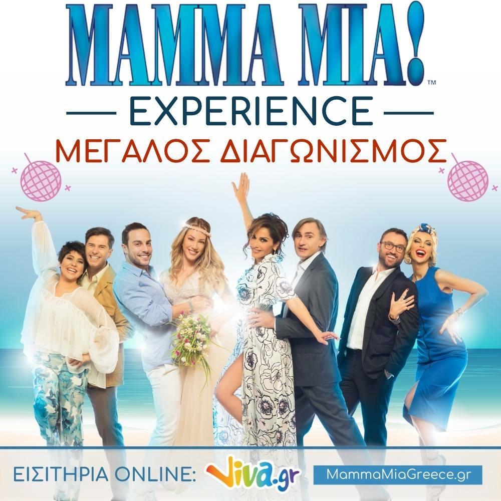 mammamiagreece - Mamma Mia - Καλοκαιρινή Περιοδεία 2018 - Σελίδα 25 449ca010