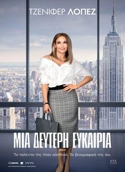 Jennifer Lopez - Σελίδα 21 48b07410