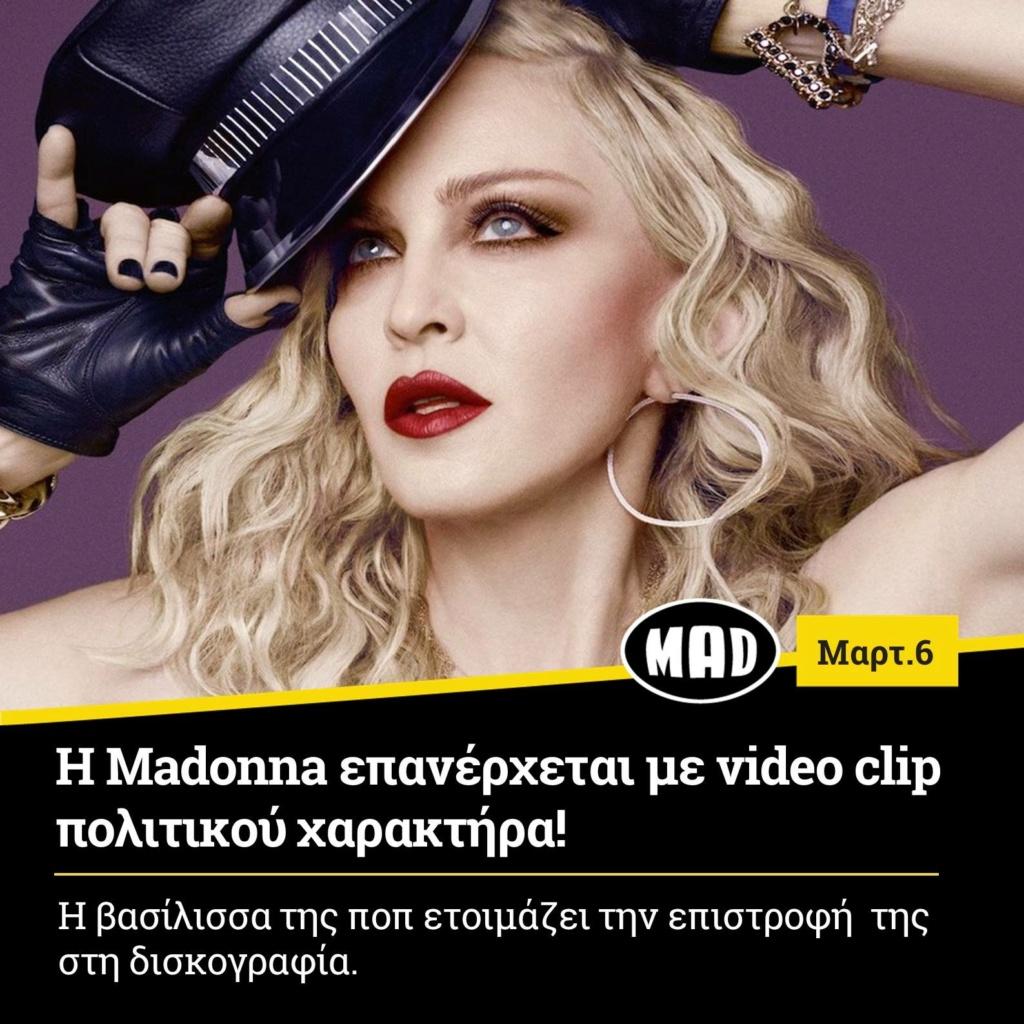 Madonna - Σελίδα 3 5460ee10