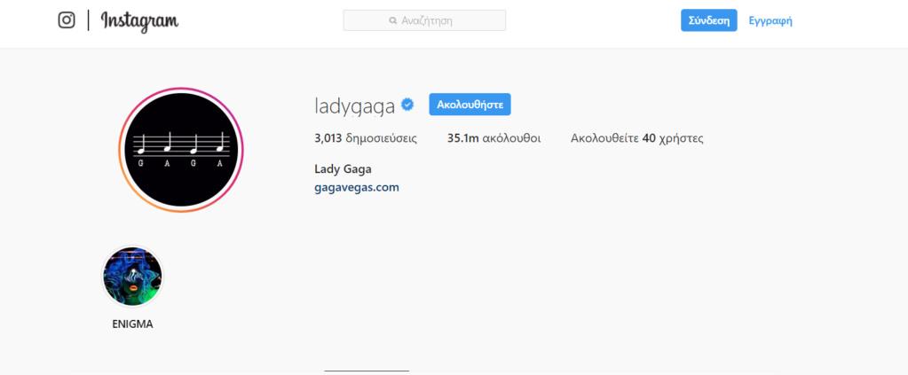 Gaga - Lady Gaga - Σελίδα 43 B10