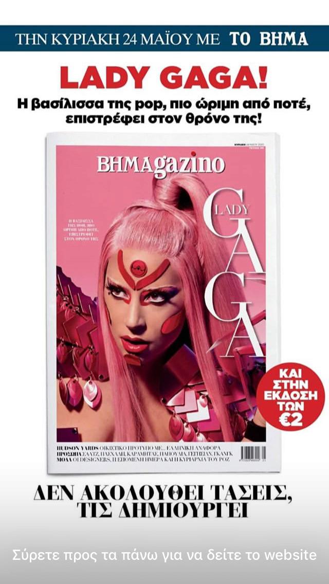 Lady Gaga - Σελίδα 21 C1157a10