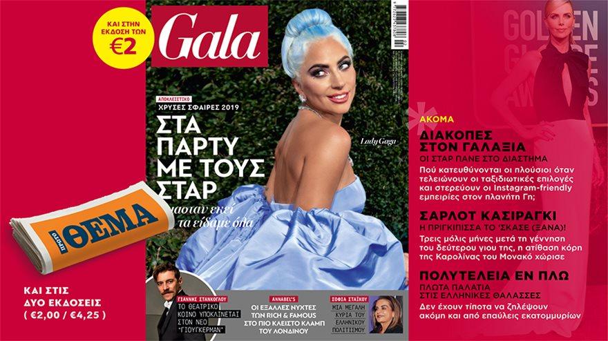 4 - Lady Gaga - Σελίδα 32 Cb7fd110
