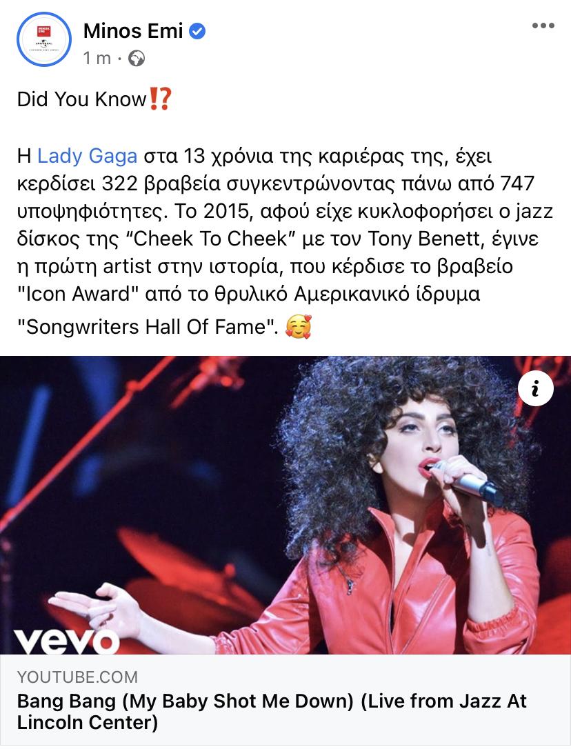 Lady Gaga - Σελίδα 19 E2450e10