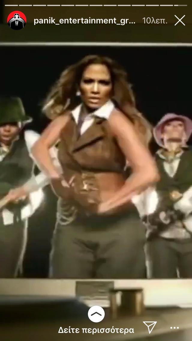 Jennifer Lopez - Σελίδα 31 Ee087410