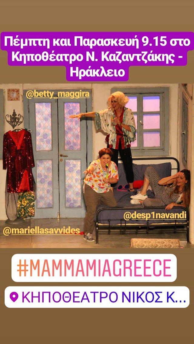 greece - Mamma Mia - Καλοκαιρινή Περιοδεία 2018 - Σελίδα 36 Fc7f3110
