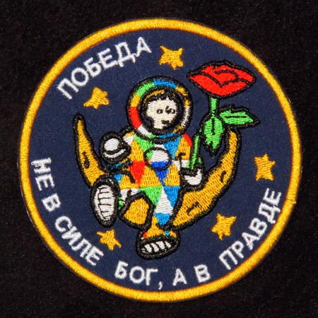 Identification de badge russe Img_3714