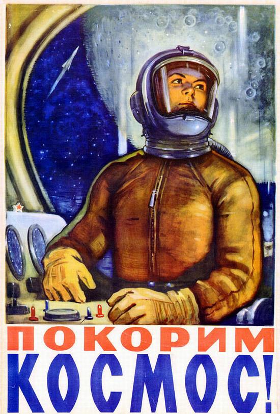 Affiches soviétiques: diaporama Soviet10