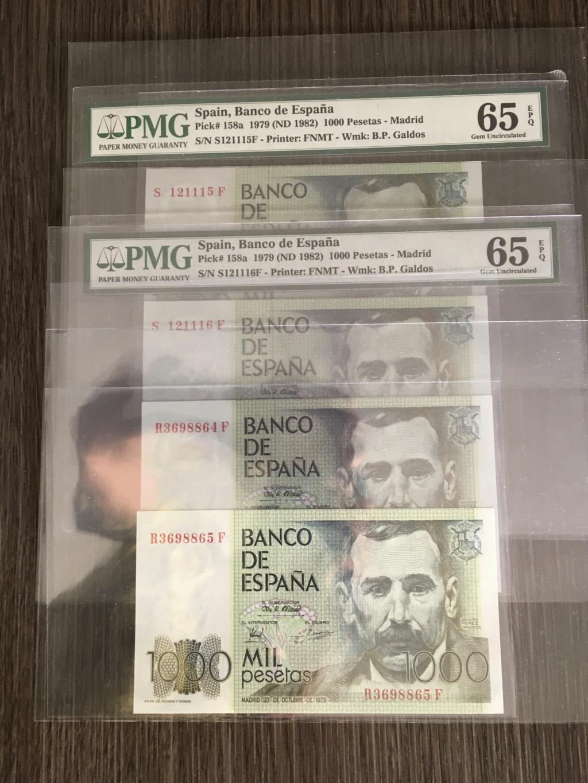 1000 Pesetas 1979 (Galdós, penúltima y última series). 8d5b6710