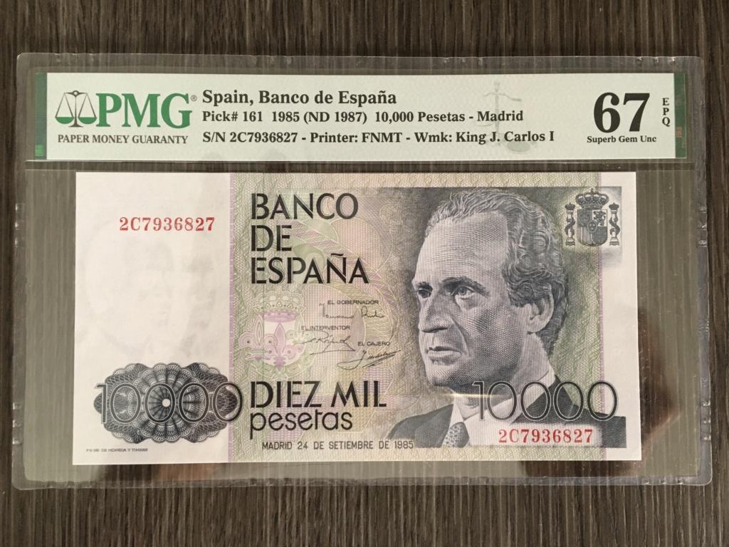 10000 PESETAS 1985 2C PAREJA PMG D8108810