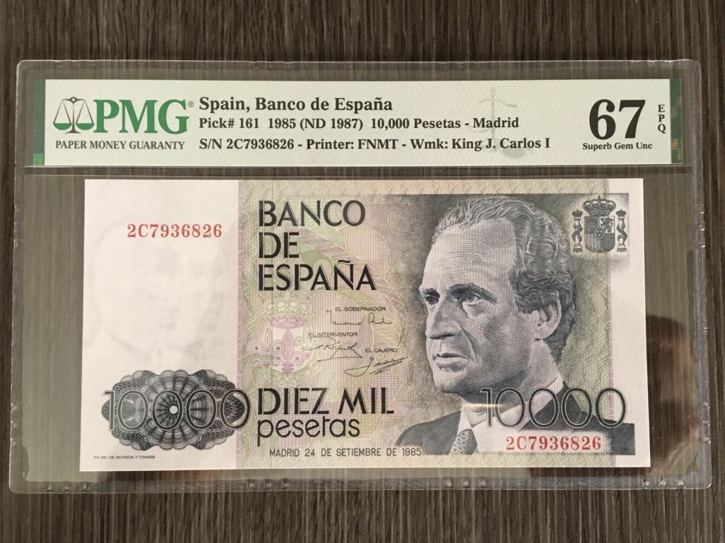 10000 PESETAS 1985 2C PAREJA PMG Dce5c510