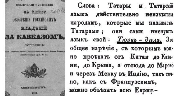 """Мол, """"Старославянская Буквица""""... 35bsh310"""