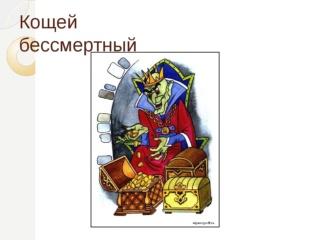 Головоломы  - Страница 40 Img2110