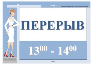 Головоломы  - Страница 40 Tavl_110