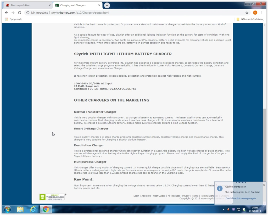 Mπαταρια λιθιου - Σελίδα 2 Screen17