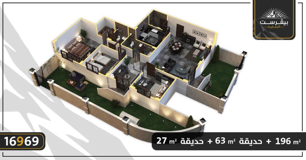 عقارات للبيع بالقاهرة الجديدة  Ao-aao11