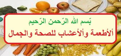 العطور كنز البهجة والصحة والجمال Ashreb10