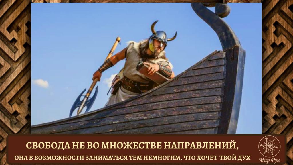 "Эл. газета ""Вестник Мира Рун"" 112"