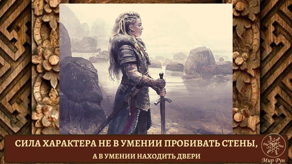 "Эл. газета ""Вестник Мира Рун"" U59ag511"