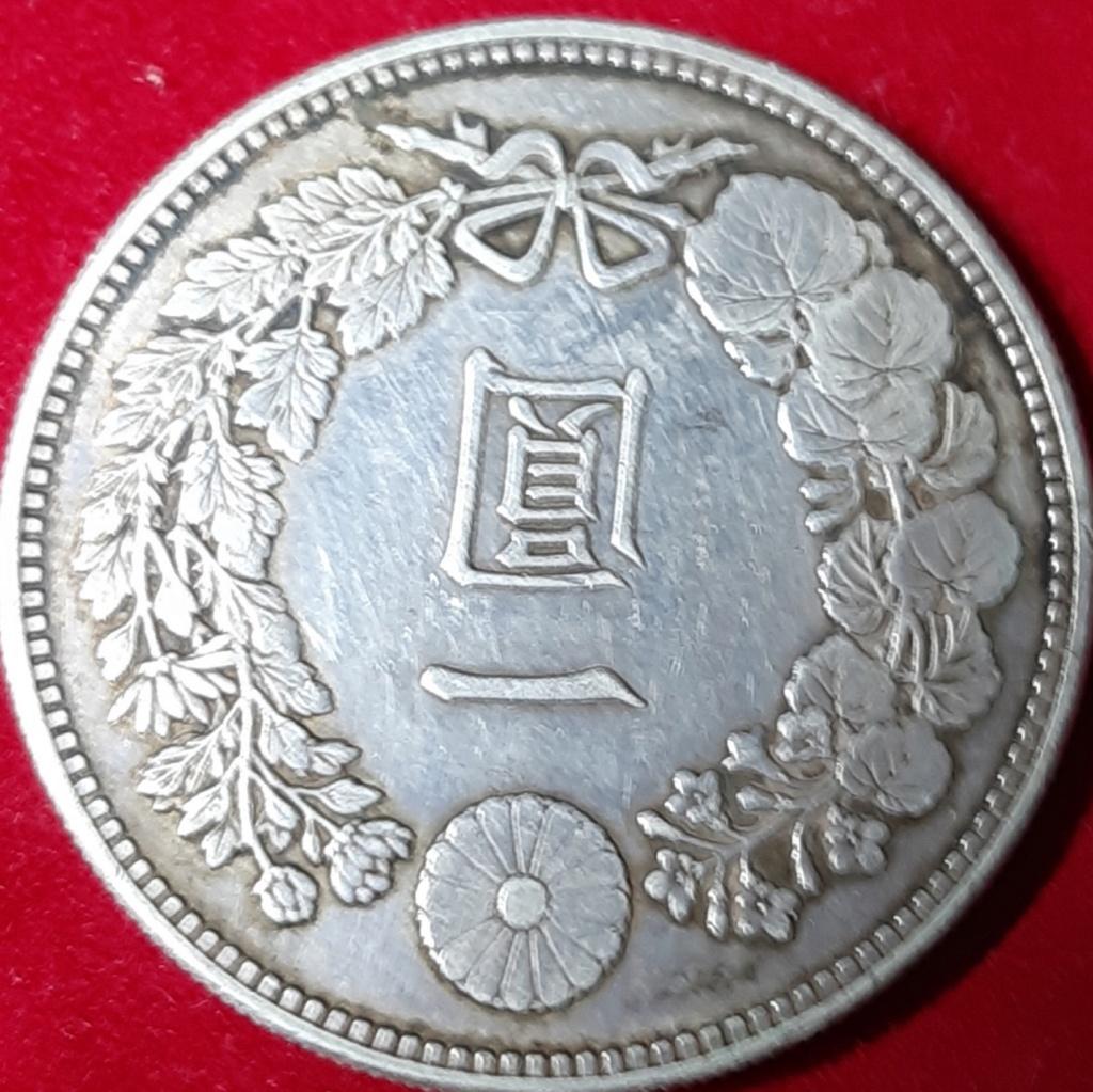 Imperio de Japón. Yen de 1888. 20191019
