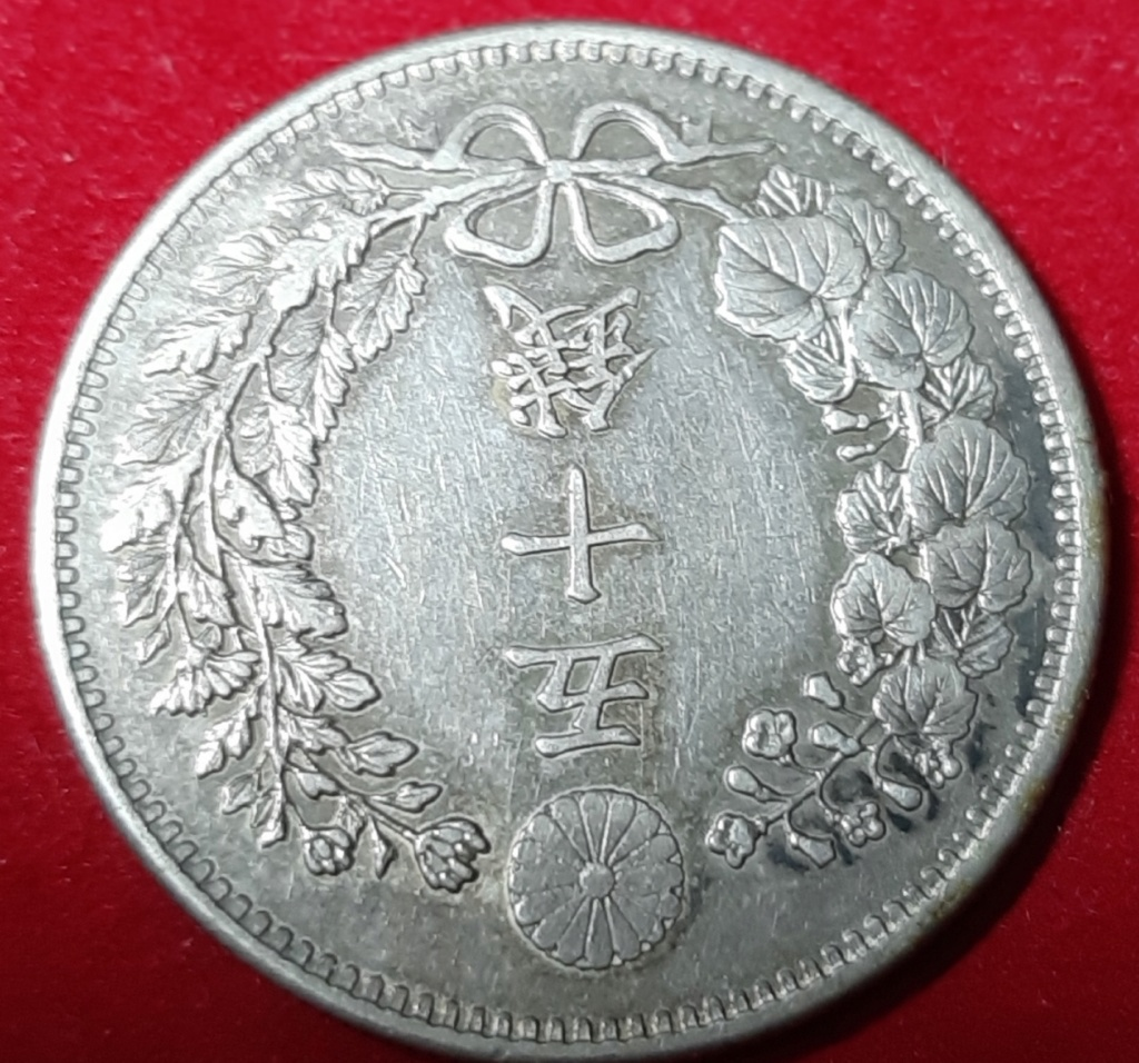 JAPÓN- 50 SEN 1899-MEIJI- 20191020