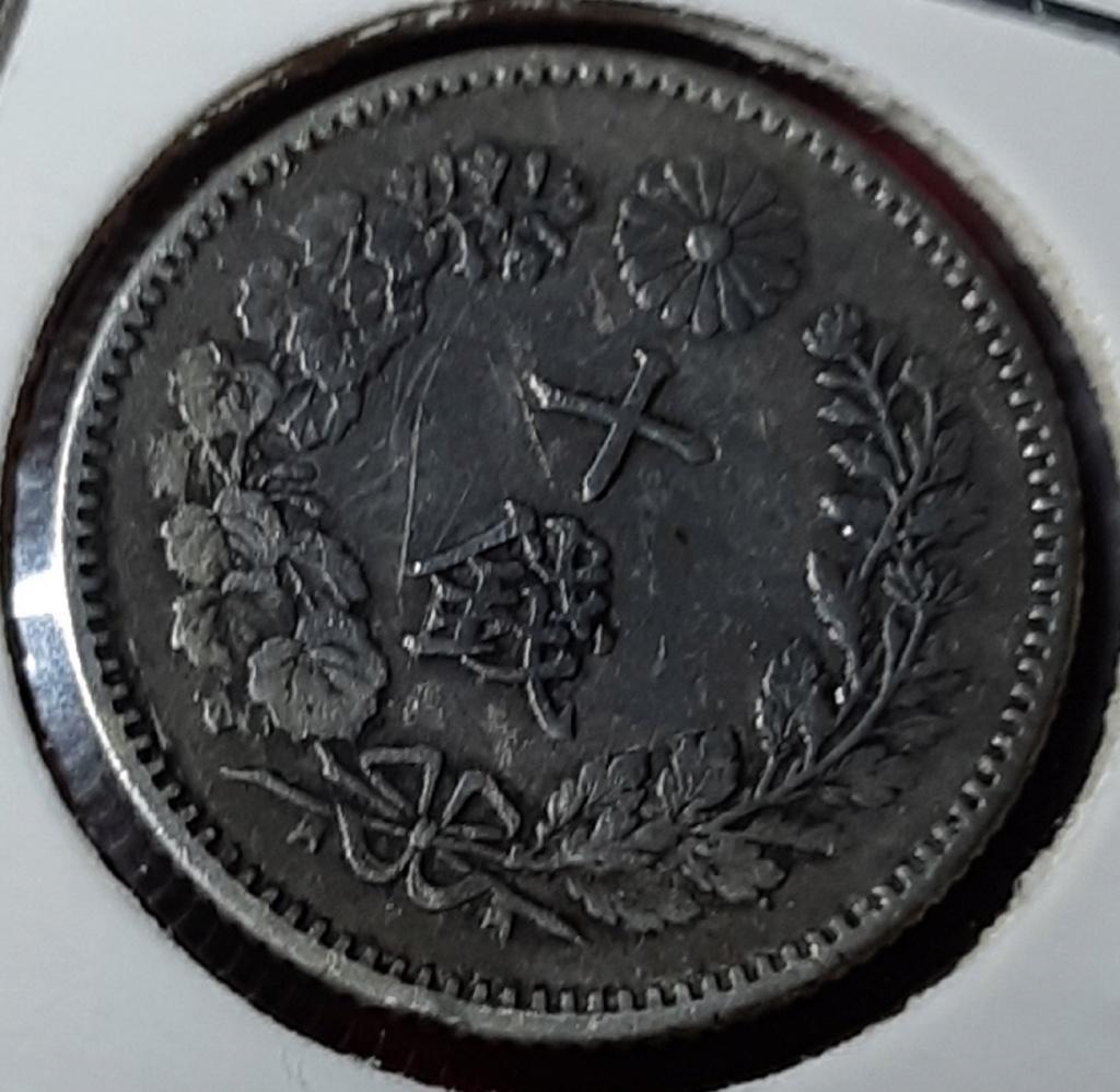 Imperio de Japón. 10 Sen 1894. 20191023