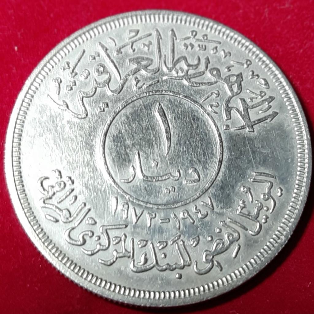 Dinar 1972. República de Iraq. 25 aniversario Banco Central. Dedicado a 10 pfennig 20191026