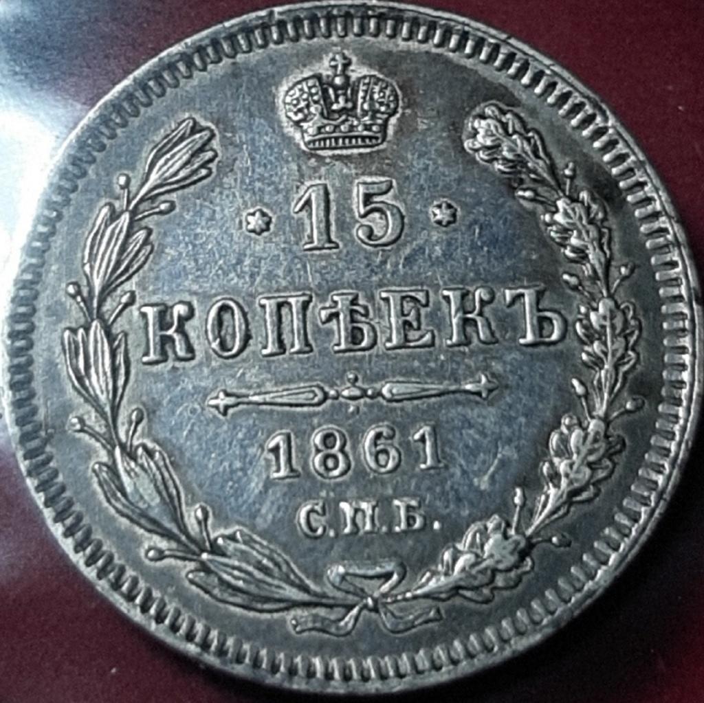 15 Kópec 1861. Imperio Ruso. Alejandro II 20191039