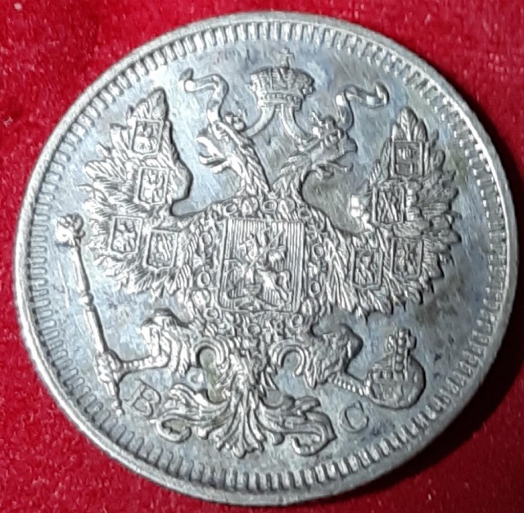 20 KOPEKS 1914 - IMPERIO RUSSIA - ALEKSANDR  II /III/NIKOLAI II 20191049