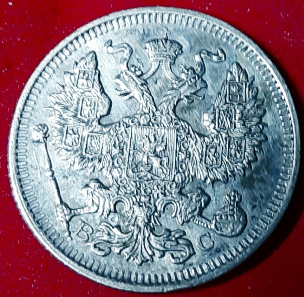 20 KOPEKS 1914 - IMPERIO RUSSIA - ALEKSANDR  II /III/NIKOLAI II 20191050