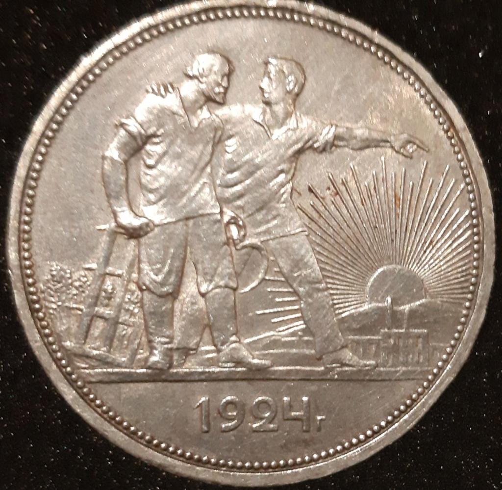 Rublo de 1924r ... Una rusa muy soviética. 20210313