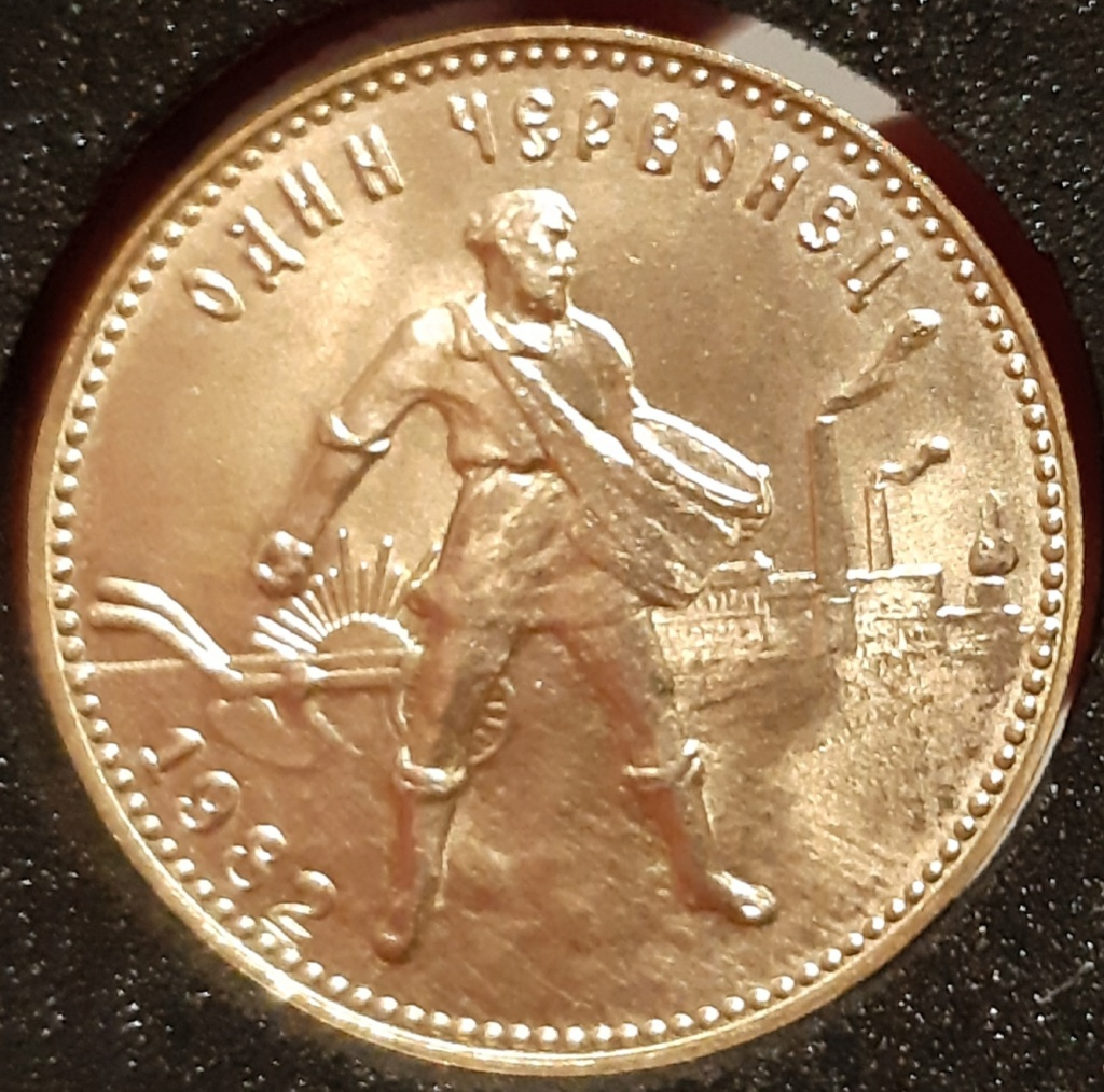 1 Chervonets oro Unión soviética 1982. 20210330