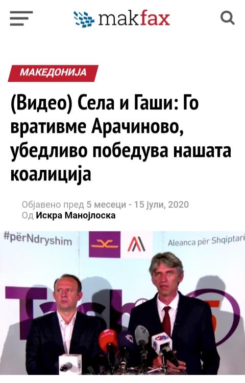 Разни вести од Македонија - Page 36 Img_2040